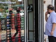 أموال إيران في جعبة كوريا.. سيول تشترط موافقة واشنطن