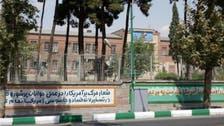 تہران میں امریکی سفارت خانے کے اطراف ماتمی جلوسوں اور امام بارگاہ میں تبدیل