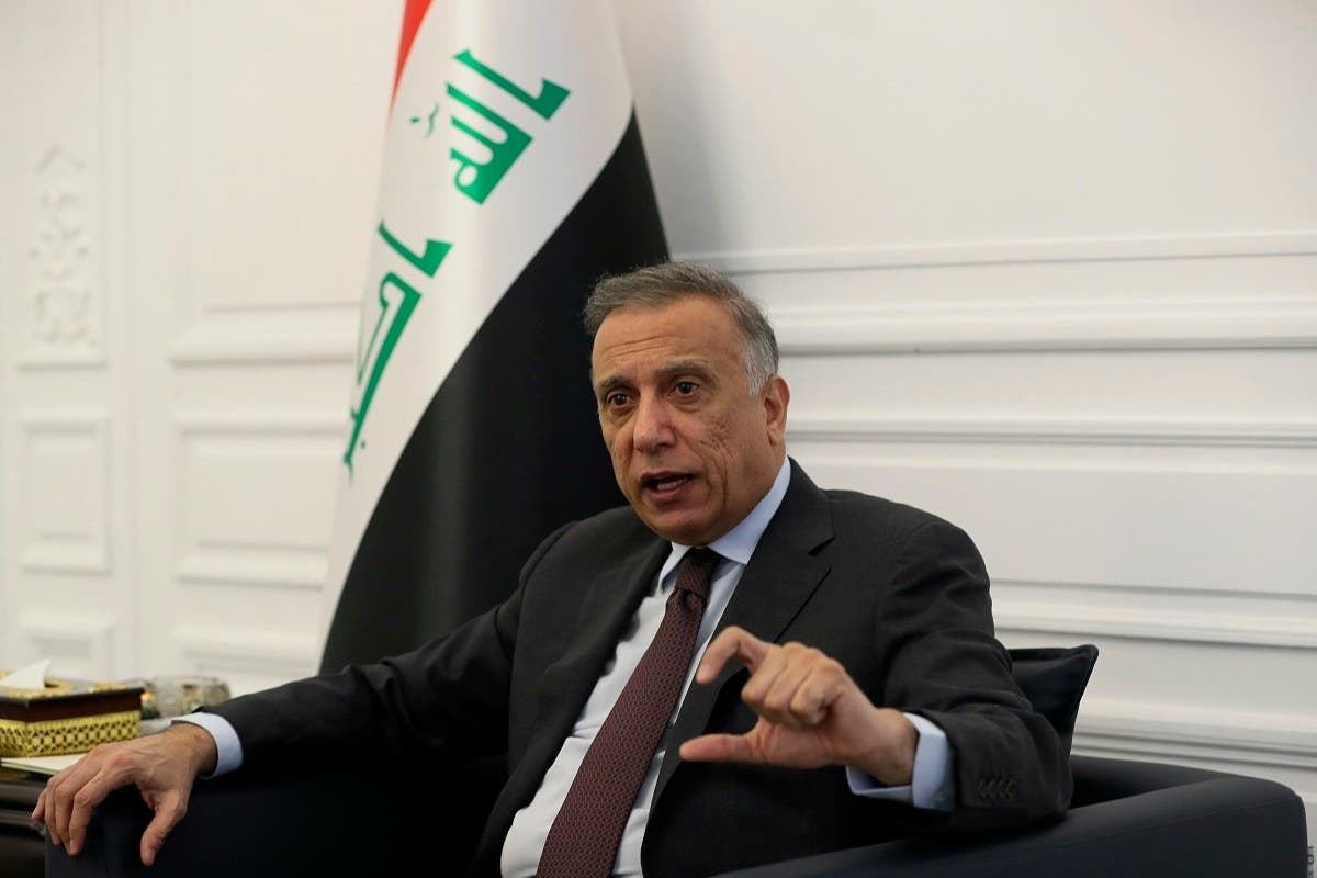 Iraqi Prime Minister Mustafa al-Kadhimi speaks during an interview with The Associated Press in Baghdad, Aug. 17, 2020. (AP)