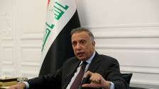 Iraq not a postman to relay messages, Kadhimi says ahead of trip to Washington