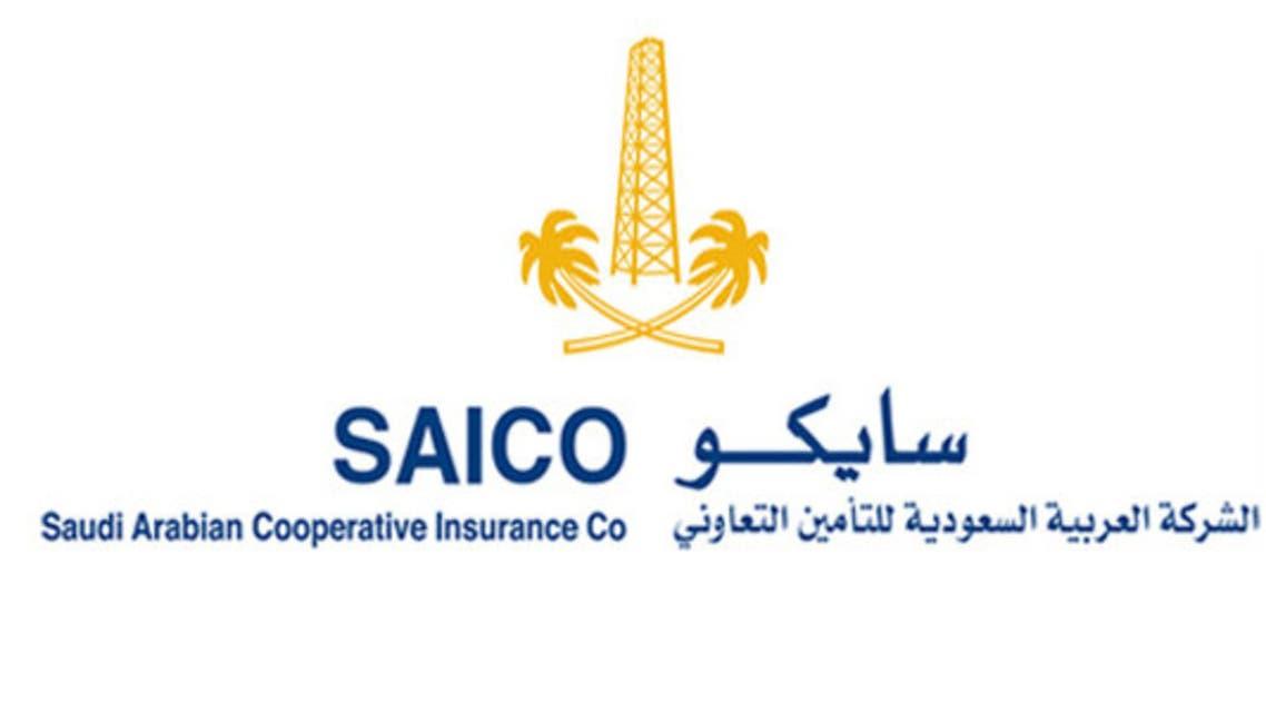 الشركة السعودية للتأمين التعاوني