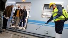 Egypt transport authorities raise fares on Cairo metro