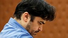 القضاء الإيراني يؤيد حكم الإعدام بحق المعارض روح الله زم