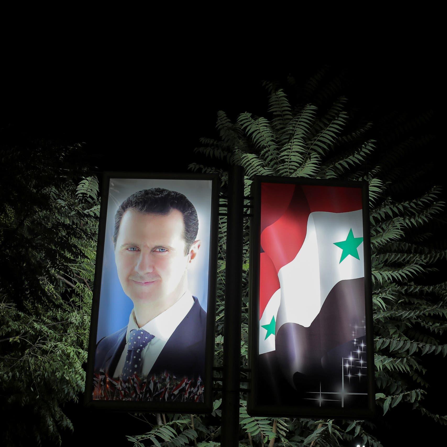 حزمة عقوبات ضخمة بوجه الأسد قريباً.. تطال أسماء كبيرة