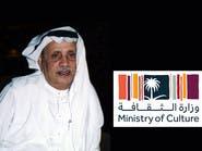الثقافة السعودية: إنشاء متحف طارق عبدالحكيمفي جدة