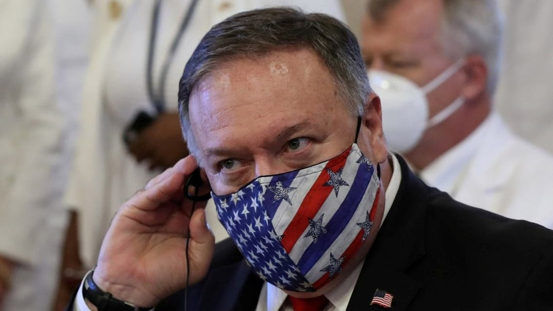 US Secretary of State Mike Pompeo at the swearing-in ceremony of Dominican Republic's new President Luis Abinader, Aug. 16, 2020. (Reuters)