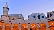 جدہ کی تین صدیاں پرانی اسلامی فن تعمیر کی شاہکار مساجد