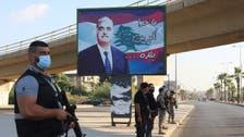 Saudi Arabia: Rafik Hariri tribunal verdict beginning of steps to seek justice