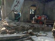 قتيل وأضرار بطرق ومبان.. زلزال بقوة 6.7 يضرب الفلبين