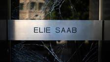 إيلي صعب يكشف الدمار الذي لحق بمشغله ومنزله في بيروت