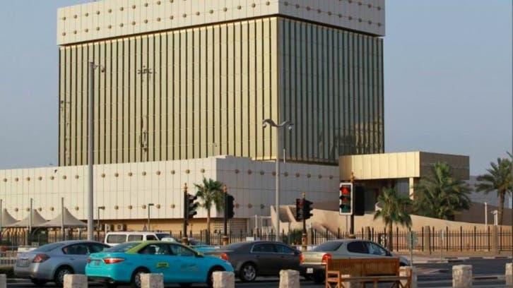 المصرف المركزي: قطر تتوقع انكماشا اقتصاديا في 2020
