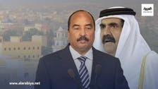 قطر کو جزیرے کا تحفہ دینے والے سابق موریتانوی صدر کو جیل میں ڈالے جانے کا امکان