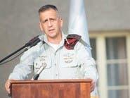 رئيس الأركان الإسرائيلي: حكومة لبنان تقف مكتوفة الأيدي أمام حزب الله