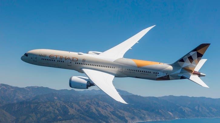الاتحاد للطيران تسير أولى الرحلات المباشرة من أبوظبي لإسرائيل