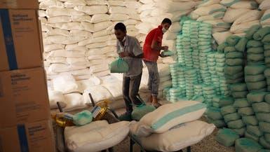 الأمم المتحدة تحذر من تبعات تقليص برامج المساعدات في اليمن