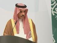 بغداد.. وزير الخارجية السعودي يجتمع بالكاظمي