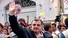 Lebanon: UN seeks funds to extend tribunal investigating Rafik Hariri assassination
