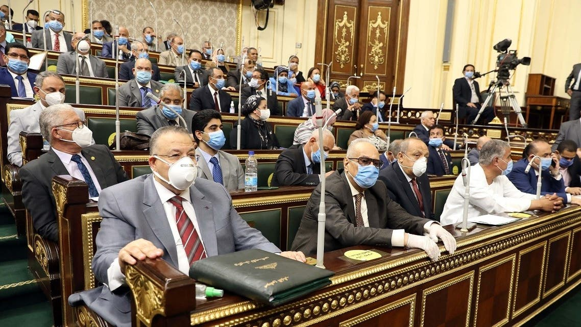 Egyptian parliament members attend a general session in the capital Cairo on July 20, 2020. (AFP)