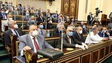 Egypt's parliament passes law shielding sex crime victims' identities