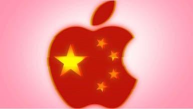 آبل تزيل آلاف الألعاب من متجرها الصيني للتطبيقات