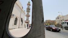 Coronavirus: Bahrain's Jaffaria Waqf Directorate issues measures for upcoming Ashura