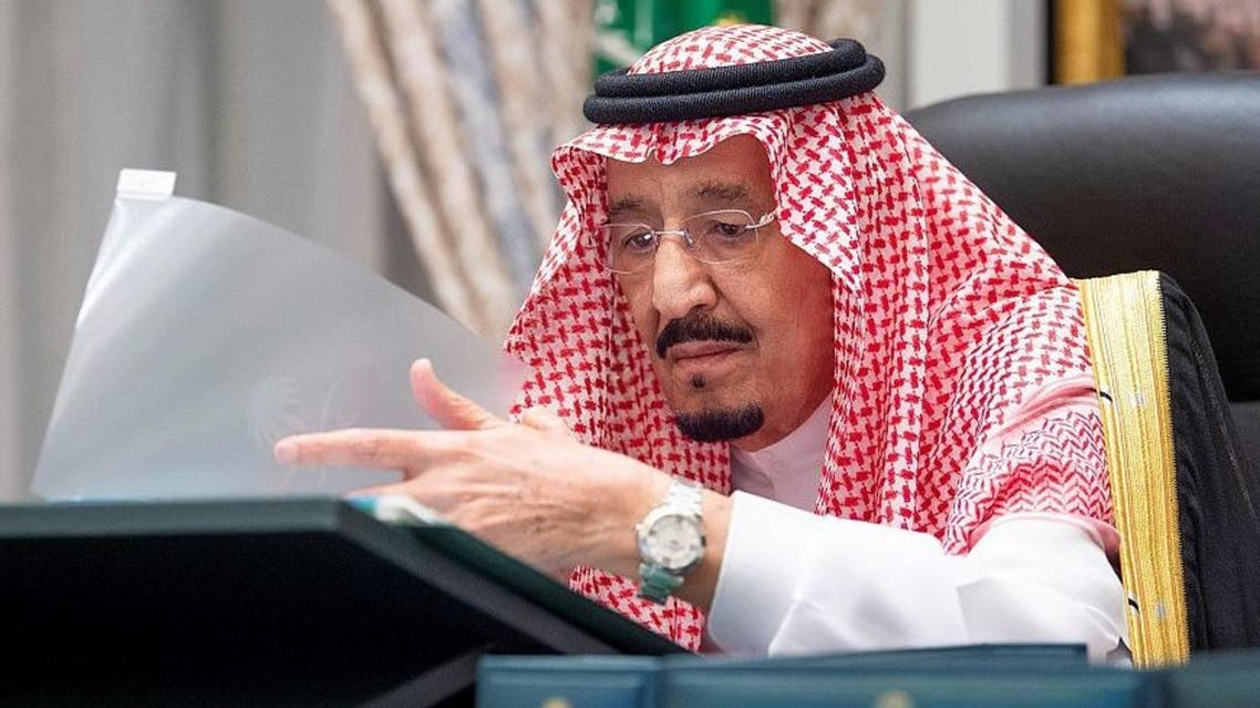 The session early on Wednesday was chaired by the Saudi Arabian monarch a week after he had arrived in NEOM. (SPA)