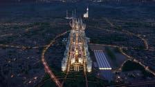 """وجهة """"مسار"""" بين أبرز مشاريع مكة المكرمة"""