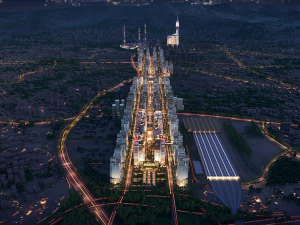 السعودية تطرح فرصة استثمارية لإنشاء مدينة الفروسية بمكة
