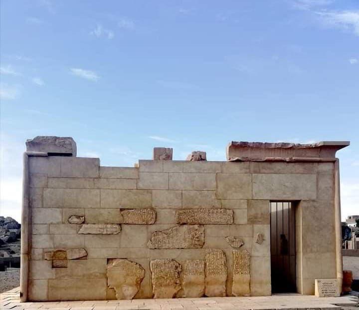 معبد ساتت للملك سنوسرت الأول