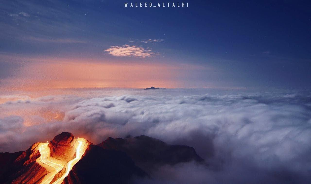 KSA: Nature Beauty