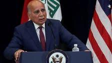 وزیر خارجه عراق: دخالت کشورهای همسایه را نمیپذیریم