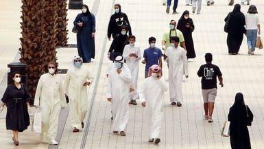 وزير المالية الكويتي يصدم البرلمان: لا نستطيع دفع الرواتب بعد أكتوبر