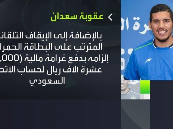 """""""النحس"""" يلاحق مروان سعدان لاعب الفتح"""