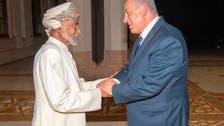 اسرائیل اور عمان کے درمیان سفارتی تعلقات کے چھ اہم مواقع کب واقع ہوئے؟