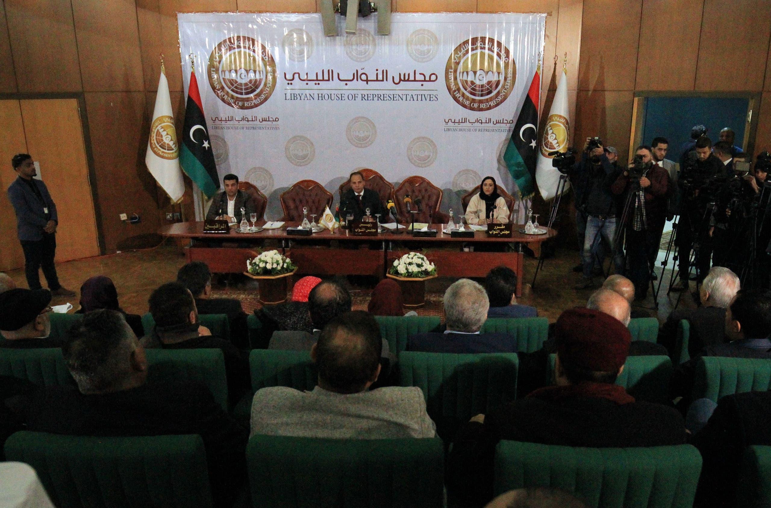 La última reunión del Parlamento libio celebrada en Bengasi (Archivo)