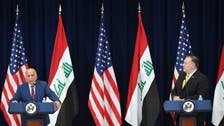 US announces new aid to Iraq, but warns that 'armed groups' must be controlled