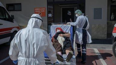 الموجة الثانية من وباء كورونا تقترب في تركيا