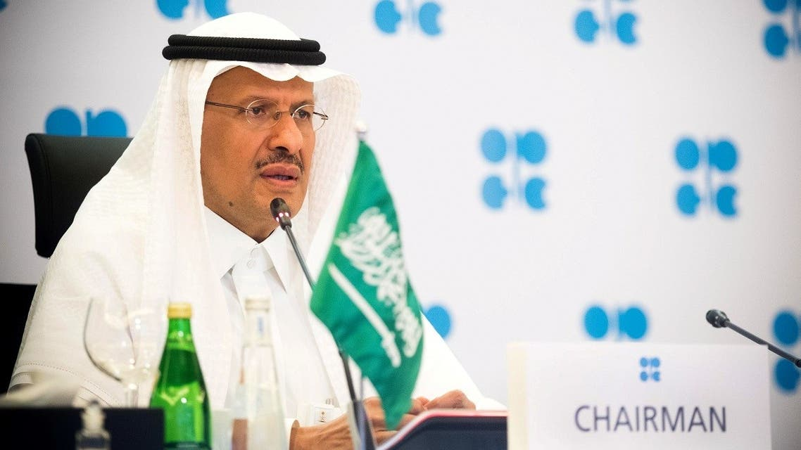 Saudi Arabia's Minister of Energy Prince Abdulaziz bin Salman Al-Saud speaks via video link during a virtual emergency meeting of OPEC and non-OPEC countries. (Reuters)