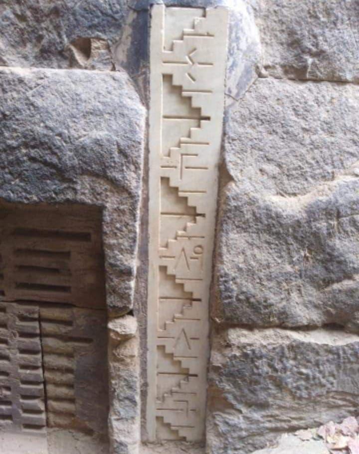 علامات وأرقام مقياس النيل