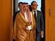 السعودية تناقش مع ألمانيا ضرورة تمديد حظر تسليح إيران