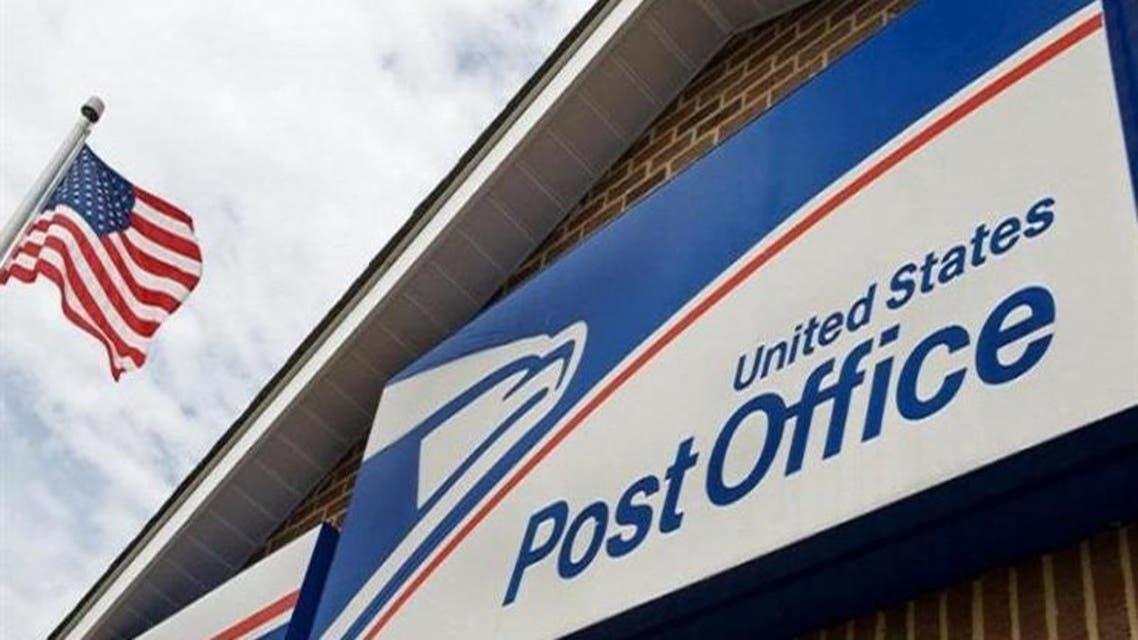 البريد الأميركي