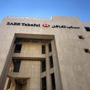 صفقة اندماج محتملة بقطاع التأمين السعودي