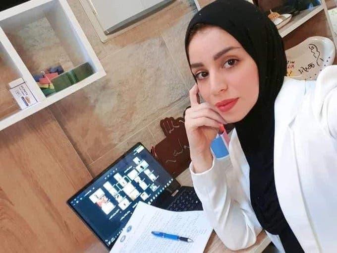 الطبيبة العراقية ريهام يعقوب