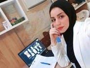 الكاظمي من منزل طبيبة العراق الراحلة: دمها لن يذهب هدرا