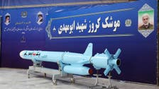 Iran announces new locally made missiles amid rising tensions with US