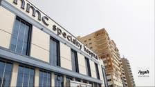 """حكم قضائي لصالح """"دبي الإسلامي"""" ضد NMC قد يعقد إعادة هيكلة ديونها"""