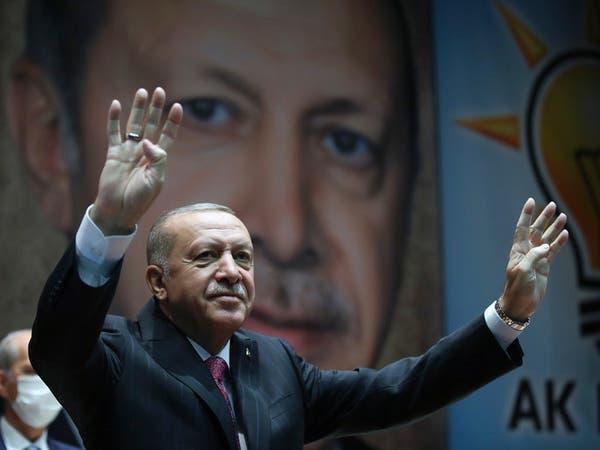 رغم قرار منع التجمعات.. حزب أردوغان يحتفل