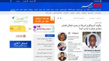 Iran's Mehr agency accused slain Iraq activist Reham Yacoub of working for US