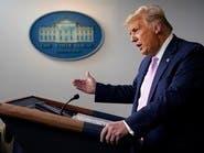 البيت الأبيض: مؤتمر صحفي لترمب بشأن اختراق بعلاج كورونا