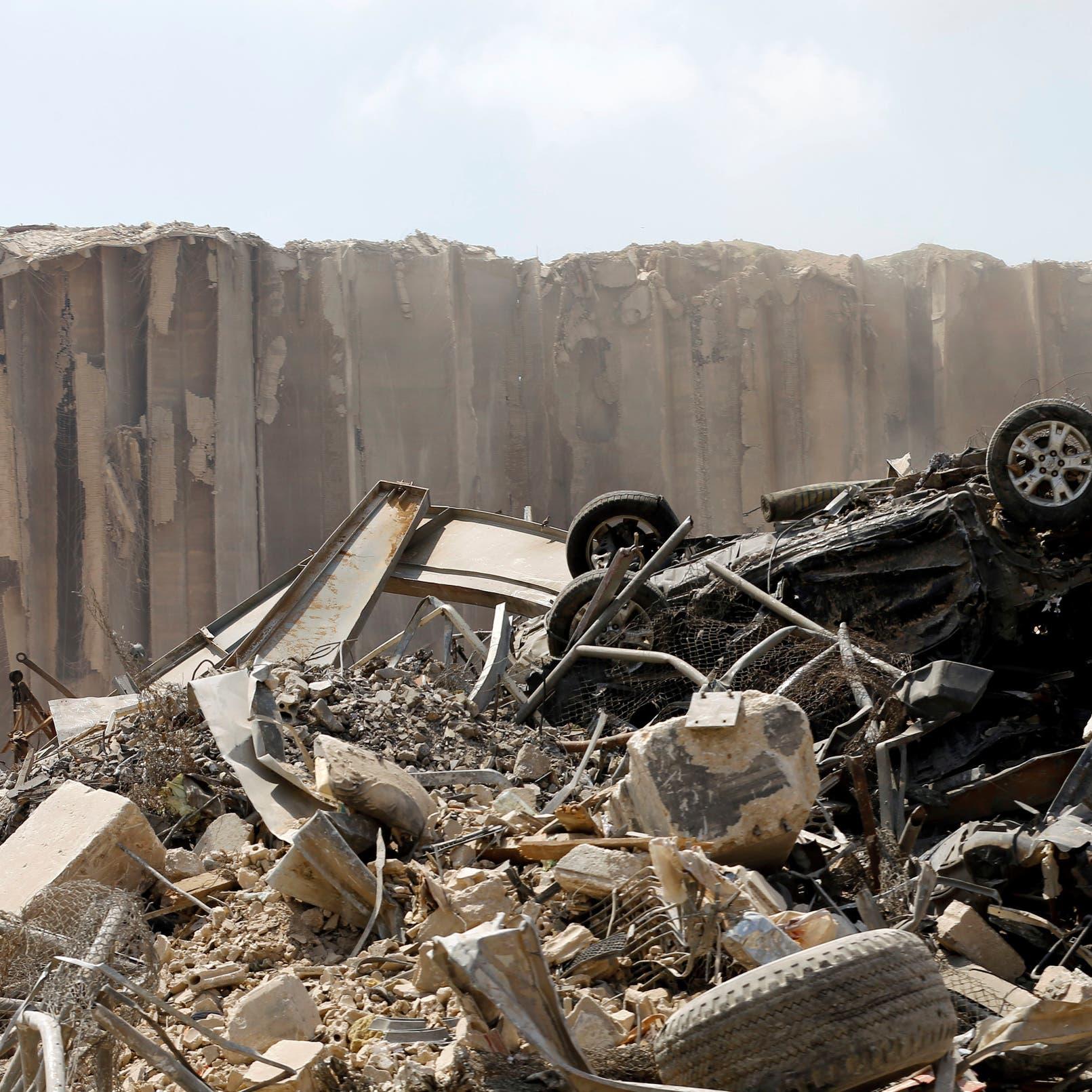 بعد انفجار بيروت..